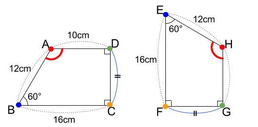 中学数学・高校受験chu-su- 合同 証明 図5