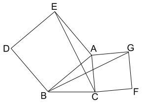 中学数学・高校受験chu-su- 証明 合同の証明の利用 図2-1