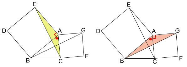 中学数学・高校受験chu-su- 証明 合同の証明の利用 図2-3