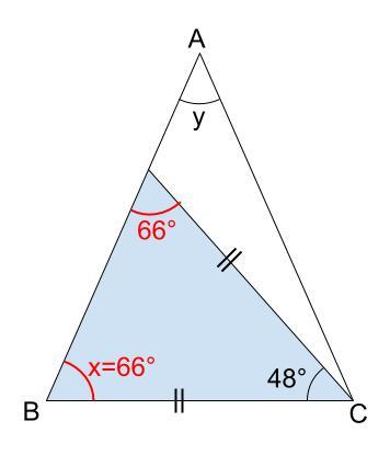 中学数学・高校受験chu-su- 図形 二等辺三角形 図2-2