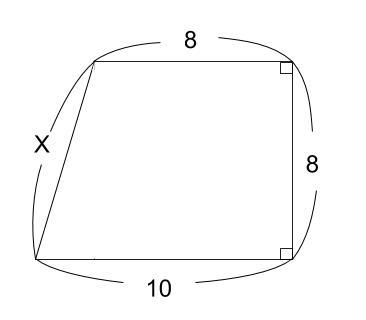 中学数学・高校受験chu-su- 三平方の定理 例題1 図1