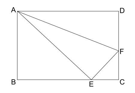 中学数学・高校受験chu-su- 証明 直角三角形 2-2-1