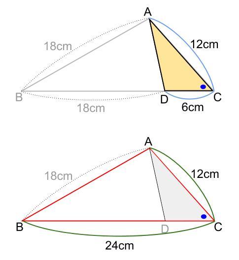 中学数学・高校受験chu-su- 証明 相似 1-3
