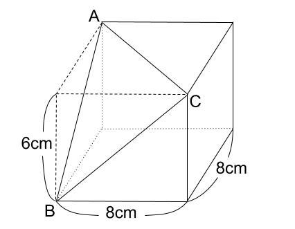 中学数学・高校受験chu-su- 直方体の切断面 三平方の定理 図1