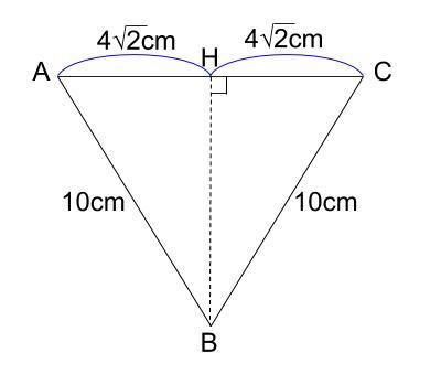 中学数学・高校受験chu-su- 直方体の切断面 三平方の定理 図3
