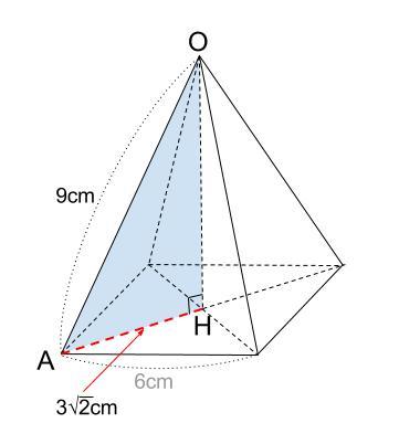 中学数学・高校受験chu-su- 四角すいの高さ 三平方の定理 図4