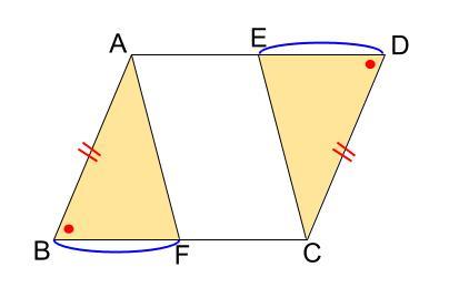 中学数学・高校受験chu-su- 証明 平行四辺形であることの証明 図1-3