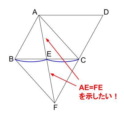 中学数学・高校受験chu-su- 証明 平行四辺形であることの証明 図4-2