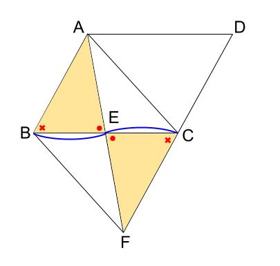 中学数学・高校受験chu-su- 証明 平行四辺形であることの証明 図4-3