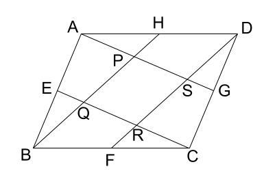 中学数学・高校受験chu-su- 証明 平行四辺形であることの証明 図5-1