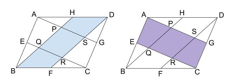 中学数学・高校受験chu-su- 証明 平行四辺形であることの証明 図5-2