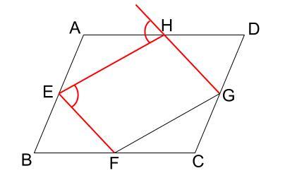 中学数学・高校受験chu-su- 証明 平行四辺形であることの証明 図6-3
