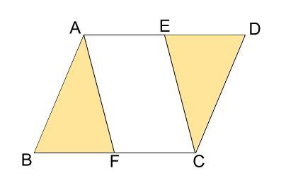 中学数学・高校受験chu-su- 証明 平行四辺形の性質の利用 図2