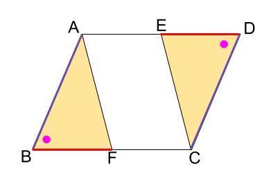 中学数学・高校受験chu-su- 証明 平行四辺形の性質の利用 図3