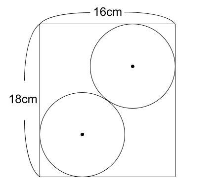 中学数学・高校受験chu-su- 長方形と内接円 図1