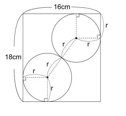 中学数学・高校受験chu-su- 長方形と内接円 図2