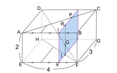 中学数学・高校受験chu-su- 直方体の総合問題 図7