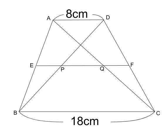 中学数学・高校受験chu-su- 中点連結定理 図1-3