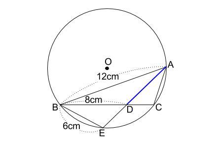 中学数学・高校受験chu-su- 円の総合問題1 図4