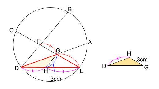 中学数学・高校受験chu-su- 円の総合問題 難問 図8
