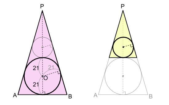 中学数学・高校受験chu-su- 円錐と内接球 追加 図4