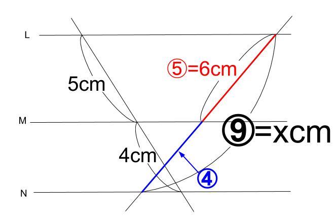 中学数学・高校受験chu-su- 平行線と線分の比 1-7