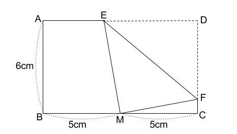 中学数学・高校受験chu-su- 折り返しと三平方の定理 図1