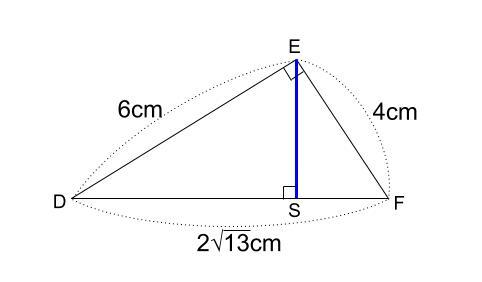 中学数学・高校受験chu-su- 三角柱 難問 図4-3