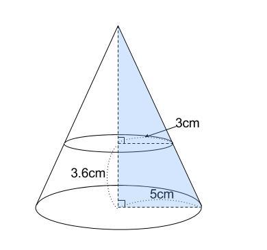 中学数学・高校受験chu-su- 相似な図形の体積比 図4