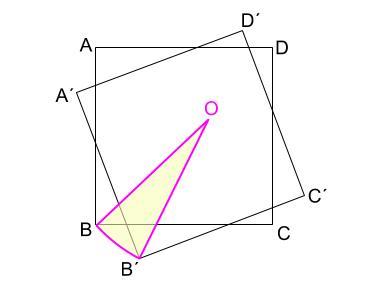 中学数学・高校受験chu-su- 回転の中心の作図2