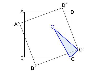 中学数学・高校受験chu-su- 回転の中心の作図3