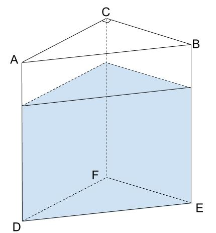 中学数学・高校受験chu-su- 三角柱の容器と相似 その1