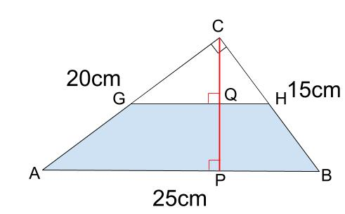 中学数学・高校受験chu-su- 三角柱の容器と相似 その4