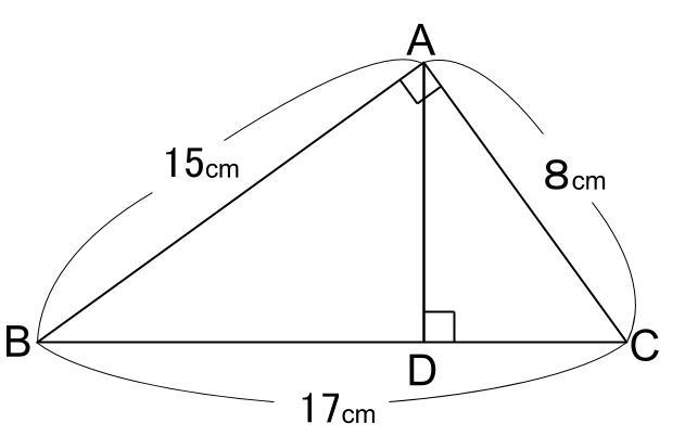 中学数学・高校受験chu-su- 直角三角形の相似 3分割 例題1