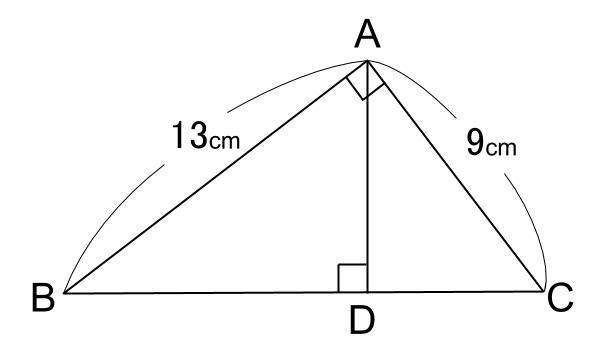 中学数学・高校受験chu-su- 直角三角形の相似 3分割 例題2
