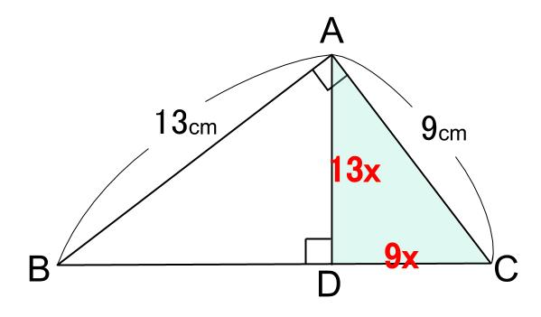中学数学・高校受験chu-su- 直角三角形の相似 3分割 例題3