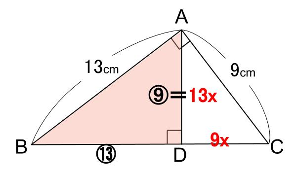中学数学・高校受験chu-su- 直角三角形の相似 3分割 例題4