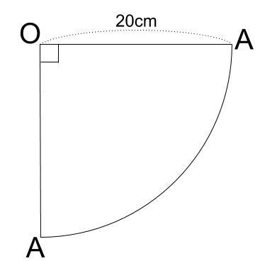 中学数学・高校受験chu-su- 三平方の定理 円錐表面2