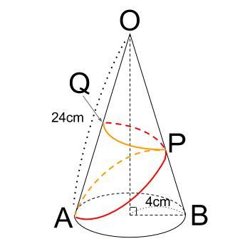 中学数学・高校受験chu-su- 円表面に糸を巻く 2周 その22