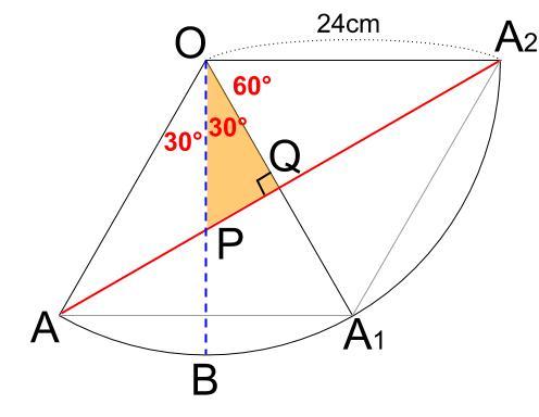 中学数学・高校受験chu-su- 円表面に糸を巻く 2周 その4