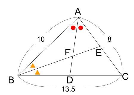 中学数学・高校受験chu-su- 角の2等分と線分の比 8