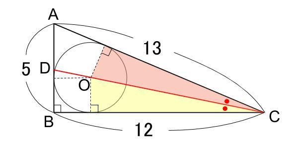 中学数学・高校受験chu-su- 内接円と角2等分 その3