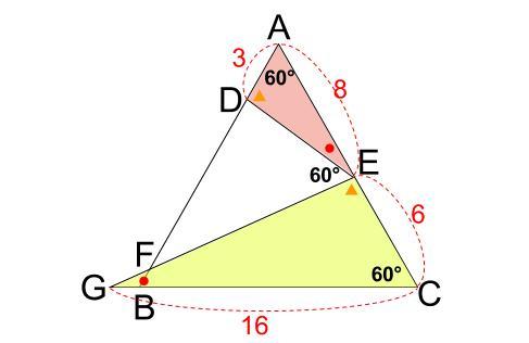 中学数学・高校受験chu-su- 正三角形 相似 難問1