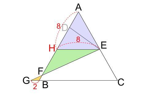 中学数学・高校受験chu-su- 正三角形 相似 難問2