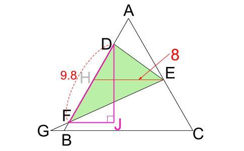 中学数学・高校受験chu-su- 正三角形 相似 難問5