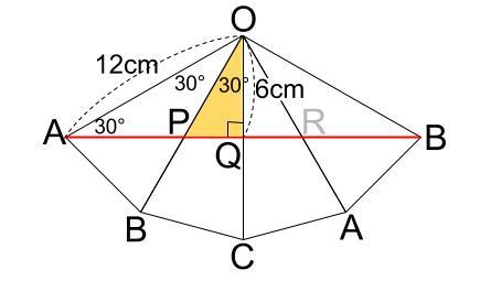 中学数学・高校受験chu-su- 三角錐表面に糸を巻く 4周 その5