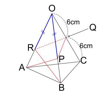 中学数学・高校受験chu-su- 三角錐表面に糸を巻く 4周 その6