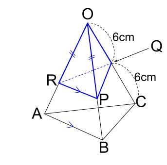 中学数学・高校受験chu-su- 三角錐表面に糸を巻く 4周 その7
