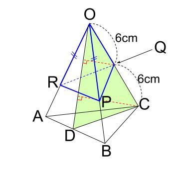 中学数学・高校受験chu-su- 三角錐表面に糸を巻く 4周 その8