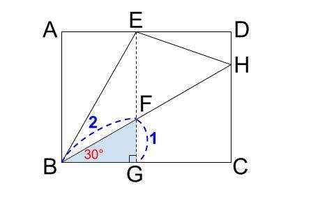 中学数学・高校受験chu-su- 内部底辺の利用02